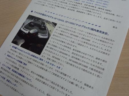 DCF00140[1].jpg